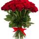 Букет 51 рози